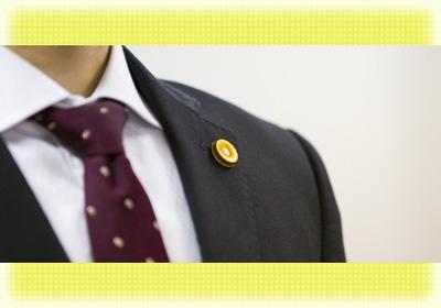 浮気調査の後、弁護士に相談するかどうかを決める